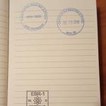 VG_RT_07262016_CRMOStamp